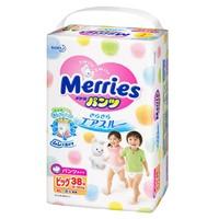 日本花王 妙而舒婴儿纸尿裤学步裤 特大号XL38片