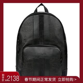 COACH/蔻驰男士大号双肩包休闲皮质背包 49334