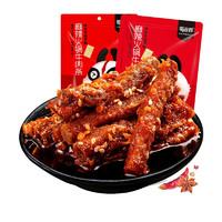 蜀道香麻辣火锅牛肉条88g*2袋四川特产牛肉干小包装休闲小零食卤味小吃 *4件