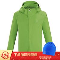Kailas 凯乐石 户外运动  童装净色三合一冲锋衣 KG110333 嫩绿 130CM