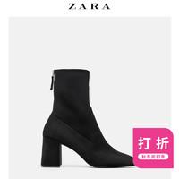 ZARA 16147301040 女士短靴