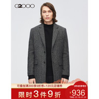 G2000 AT TWENTY男装标准版毛呢大衣 冬季新款中长款翻领外套88821017 深灰/98 50/180 *3件