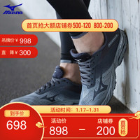 Mizuno美津浓运动鞋男跑步鞋轻量缓冲全马 SHADOW 3 J1GC193003 浅灰/深灰 43