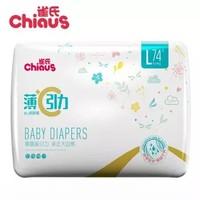 Chiaus 雀氏 薄C引力 婴儿纸尿裤 L74片 *3件