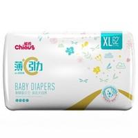 chiaus 雀氏 薄C引力 婴儿纸尿裤加 XL62片 *3件