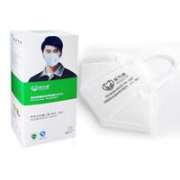 保为康 1860 KN95 折叠工业防尘口罩 防尘防雾霾耳带式口罩 60只/盒