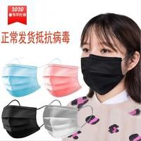 一次性无纺布防尘口罩(10只装) 户外三层透气保暖便携防护一次性口罩