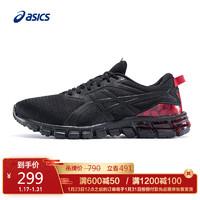 ASICS亚瑟士GEL-QUANTUM FESTA 男鞋 跑步运动鞋跑鞋 缓冲时尚