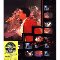 黑胶王张国荣:张国荣88演唱会(2CD)