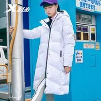 特步羽绒服女冬季新款中长款外套连帽保暖抗寒防风长款上衣881428199168 白色 XL