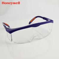 Honeywell 霍尼韦尔 S200A 护目镜 (多色可选)
