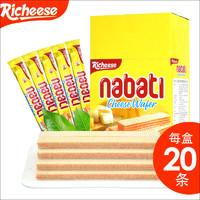 印尼进口Richeese丽芝士nabati奶酪味芝士威化饼干整箱200g零食品 *2件