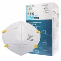 VIAN防尘口罩9501 9501V颗粒物防护口罩KN95防雾霾 9502头戴款(整盒50只)无呼吸阀