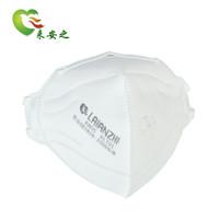 来安之一次性防尘口罩防粉尘防颗粒物KN95口罩头戴式无阀50只装
