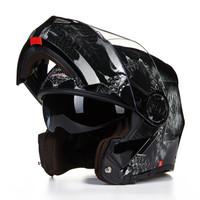 摩托车头盔高清镜片揭面盔机车跑盔竞速盔全盔内衬可拆洗男女四季通用