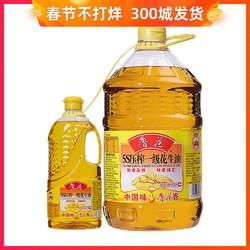 luhua 鲁花 5S压榨一级花生油 5KG赠900ML食用油