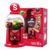 彩虹糖迷你小豆机6袋糖果机儿童玩具网红小零食美食小吃整箱批发 *11件