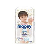 MOONY 尤妮佳 自然系列 拉拉裤 L36片(9-14kg)