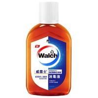 威露士(walch) 消毒液家居多用途地板玩具温和高效洗衣除菌消毒水 170ml 旅行装 *2件
