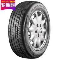 德国马牌(Continental) 轮胎/汽车轮胎 205/60R16 92V CC5 原配观致3 适配英朗/科鲁兹/丰田EZ/马自达3