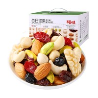 Be&Cheery 百草味 每日坚果 混合果仁 750g