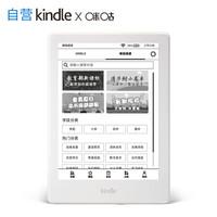 Kindle X咪咕 电纸书阅读器 电子书墨水屏6英寸wifi白色(中小学版)