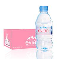 法国进口 依云(evian)矿泉水饮用水330ml*24瓶 无汽弱碱性水整箱装