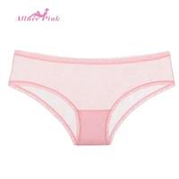 Allure Pink 女士无痕三角内裤