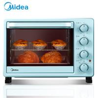 Midea 美的 PT2531 家用多功能电烤箱 25升