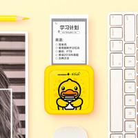 27日0点:MEMOBIRD 咕咕机 GT1 热敏打印机 小黄鸭版