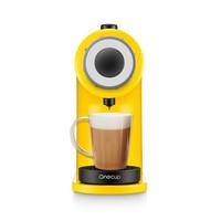 九阳Onecup 小黄人胶囊咖啡机 咖啡豆浆奶茶 神偷奶爸同款KD08-K1Y