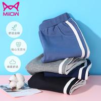 Miiow 猫人男童时尚休闲运动裤 *2件