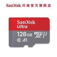 SanDisk 闪迪 Ultra 至尊高速 128GB TF存储卡