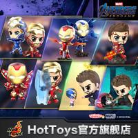 Hot Toys复仇者联盟4 钢铁侠 迷你珍藏人偶单装套装