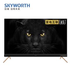 SKYWORTH 创维 65A8 4K液晶电视 65英寸
