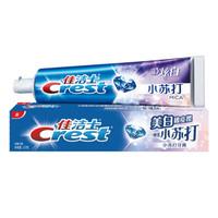 Crest 佳洁士 3D炫白小苏打牙膏 180g *2件