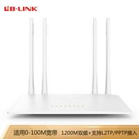 LB-LINK 必联 BL-X22 1200M 智能无线路由器