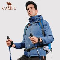 CAMEL骆驼户外冲锋衣 秋冬新款男款抓绒内胆锁温保暖冲锋衣