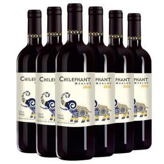 智利进口红酒 智象美露干红葡萄酒 750ml*6瓶