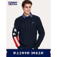 TOMMY HILFIGER 汤米·希尔费格 DM0DM06997 男士套头针织衫 *3件