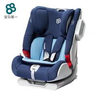 Baby first/宝贝第一 9个月-12岁isofix接口儿童安全座椅便携式 Elite耀世 幻影蓝
