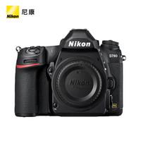 Nikon 尼康 D780 全画幅 单反相机 单机身
