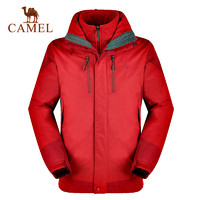 CAMEL骆驼户外冲锋衣 男款防风防水防污保暖三合一两件套冲锋衣
