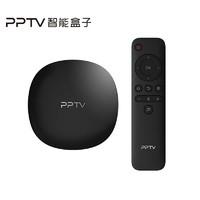 PPTV Q1 4K高清盒子家用高清wifi网络智能电视机顶盒播放器ppbox