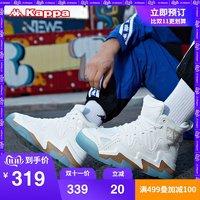 Kappa 卡帕 K0955CC71D 男女款运动板鞋