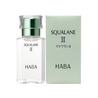 HABA SQ II 植物提取鲨烷美容油 15ml *7件