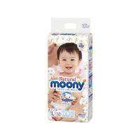 尤妮佳MOONY自然系列纸尿裤 L38片(9-14kg)