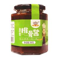 吉得利四川特产280g葱香排骨酱 火锅蘸料辣椒酱调味酱 零食小吃美味可口下饭菜 *2件
