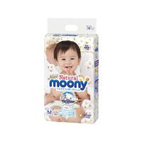 尤妮佳MOONY自然系列纸尿裤 M46片(6-11kg)