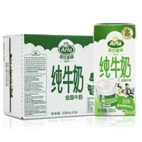 Arla 爱氏晨曦 全脂牛奶 200ml*24盒